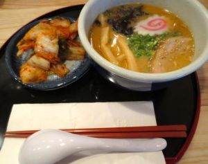 Smaller portion size of the miso ramen with an appetizer of kimchi
